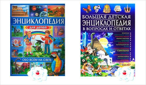 podarok-na-vipusknoy-v-sadik-2.jpg