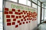 """Форум активных граждан """"Ангарск-это мы!"""""""