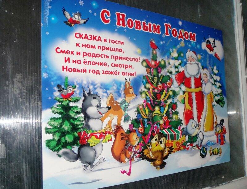 Мотив Новогоднего праздника (3).JPG