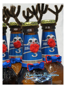 оформление бутылок, рождественские олени из пива, красивые бутылки, ручная работа, подарки, рукоделки василисы