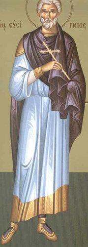 Мученик Евсигний Антиохийский