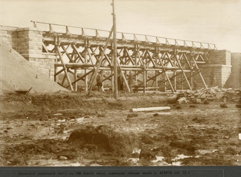 188 верста. Временный деревянный мост между каменными опорами через р.Агорта
