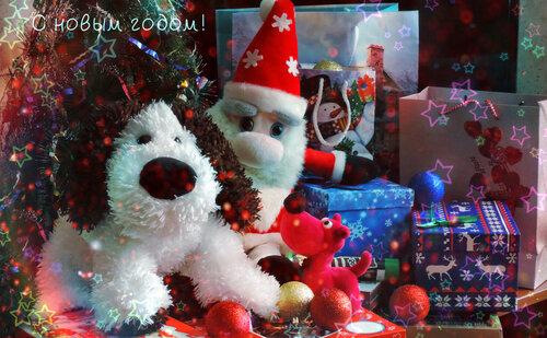 ❄С Новым годом!))