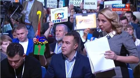 пресс-конференция Путина.jpg