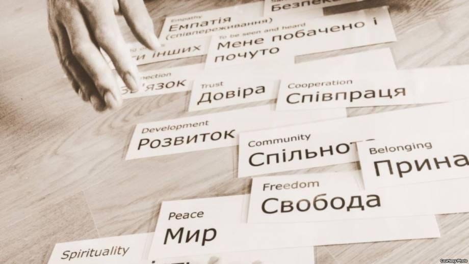 Как примирять людей, общества, народы? Техника ненасильственного общения