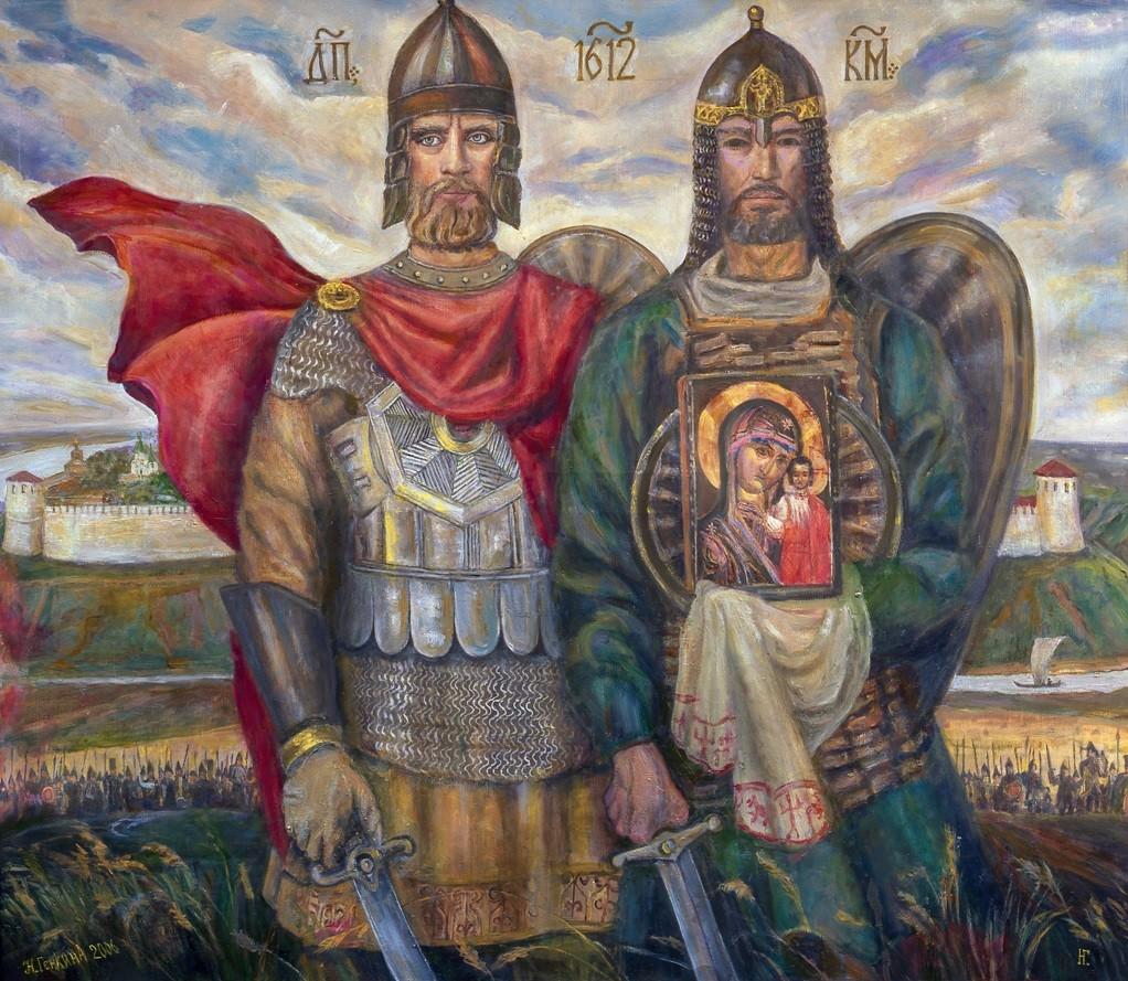 День народного единства и День Казанской иконы Божией Матери открытки фото рисунки картинки поздравления