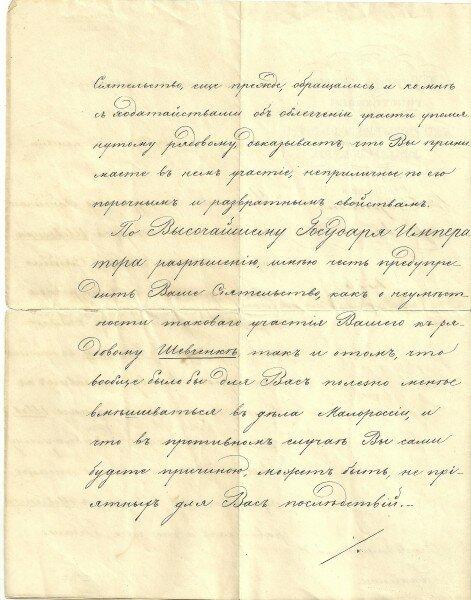 https://img-fotki.yandex.ru/get/509531/199368979.118/0_223fcb_a81a59d9_XL.jpg