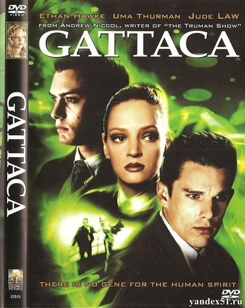 Гаттака / Gattaca (1997/BDRip/HDRip) + AVC
