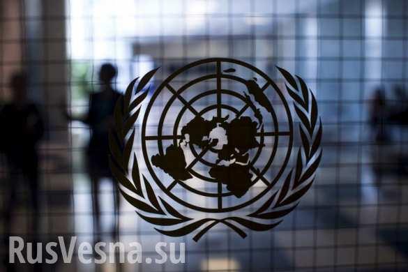 Воккупированном Донецке растут протестные настроения из-за проблем сVodafone