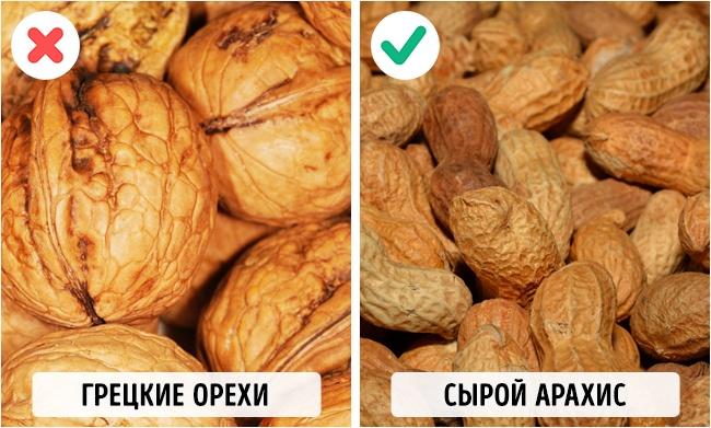 © helee54  © Pezibear     Большинство орехов, аособенное грецкие, вызывают