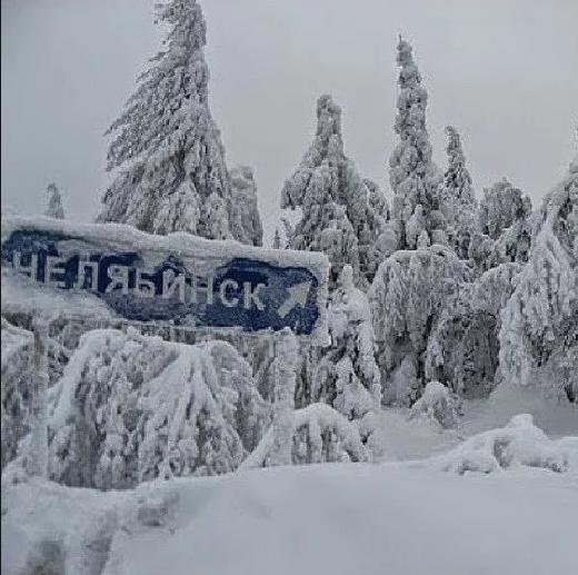 Полюбоваться пейзажами окрестностей сурового города (Челябинск)