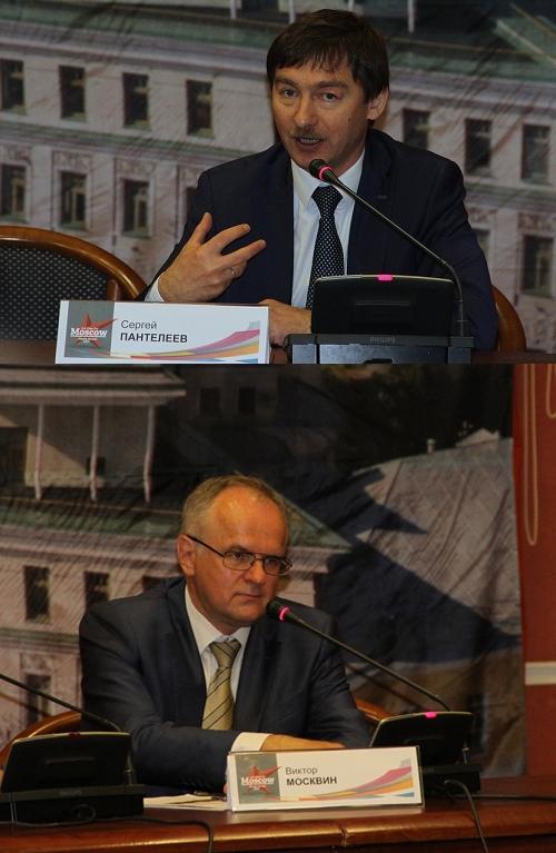 С.Ю. Пантелеев, В.А. Москвин