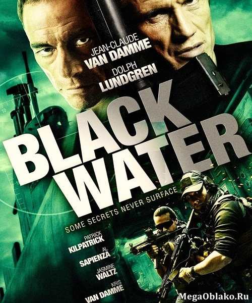 Чёрные воды / Black Water (2018/WEB-DLRip)