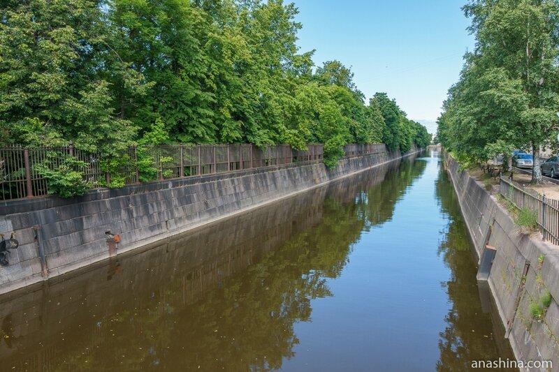 Канал Обводной (проводной) с чугунной оградой, Кронштадт