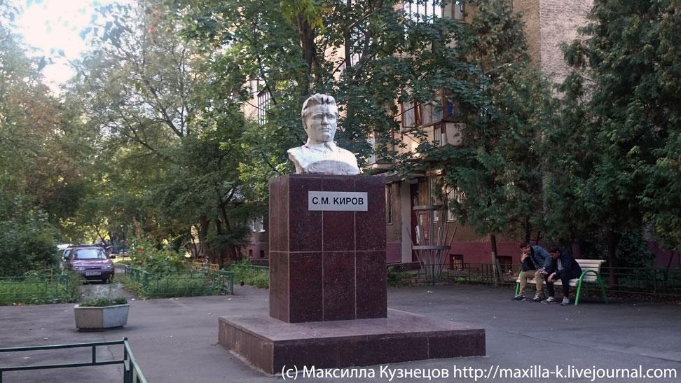 Киров на Сущевском валу