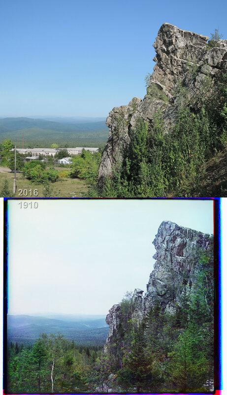 Скала у Тяжелого рудника. Близ Бакала.