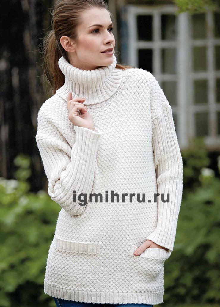 Белый структурный свитер с карманами и воротником гольф. Вязание спицами