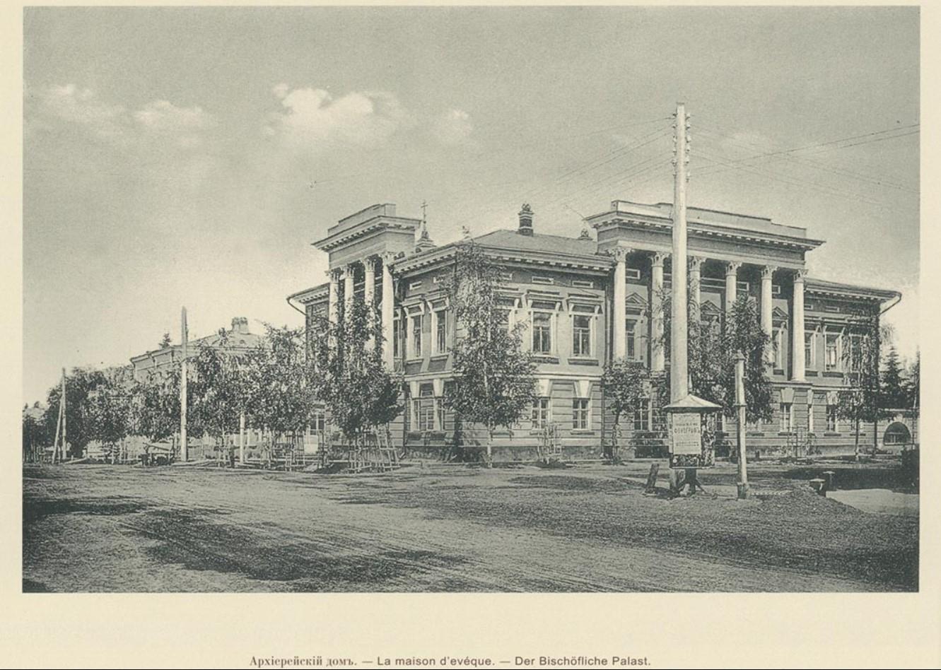 16. Архиерейский дом