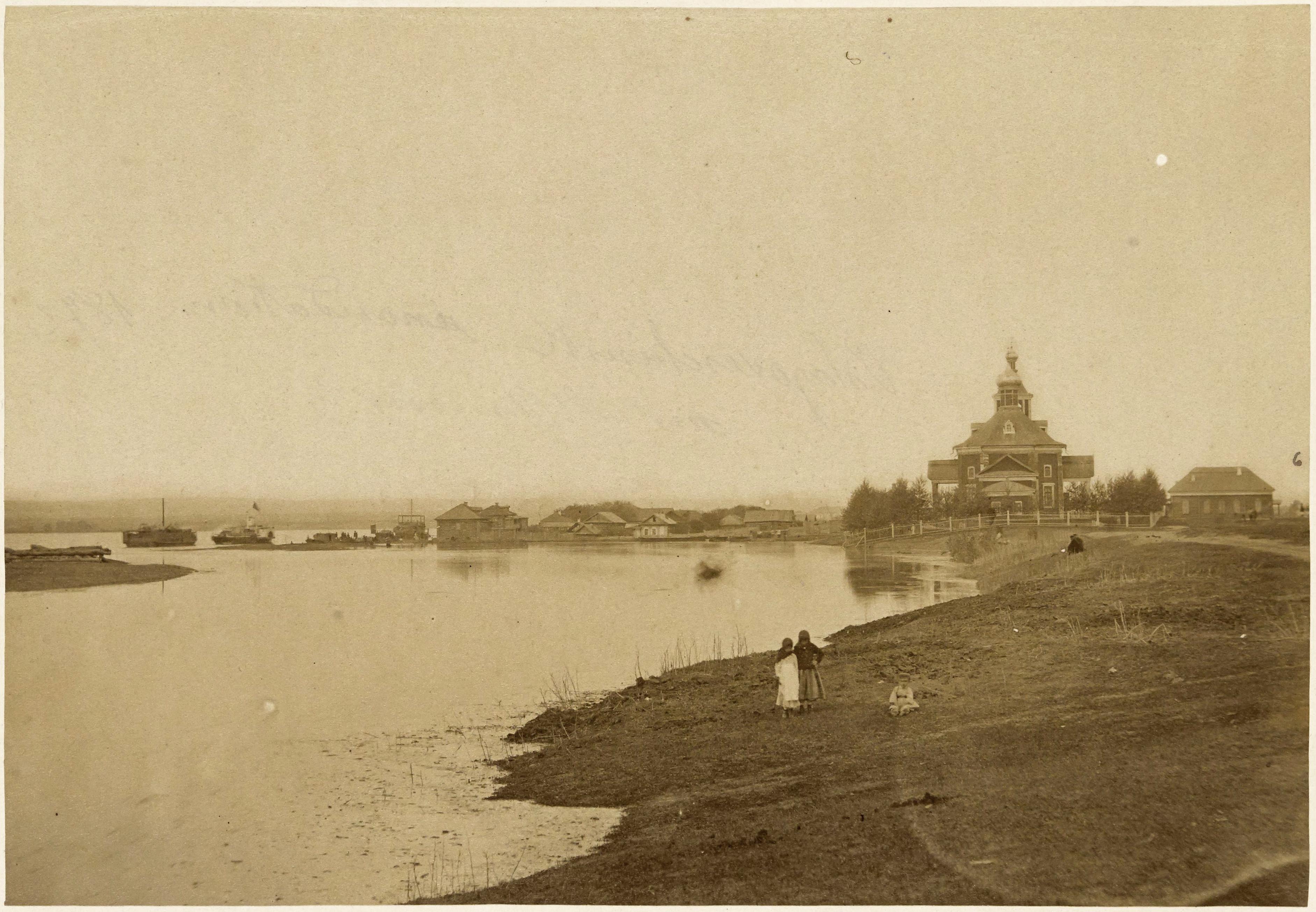 Наводнение. 1872