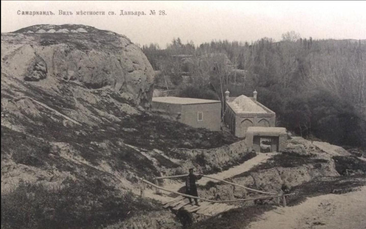 Вид местности св. Даньяра