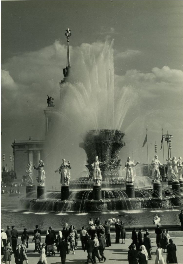 1954. ВСХВ. 25 июня