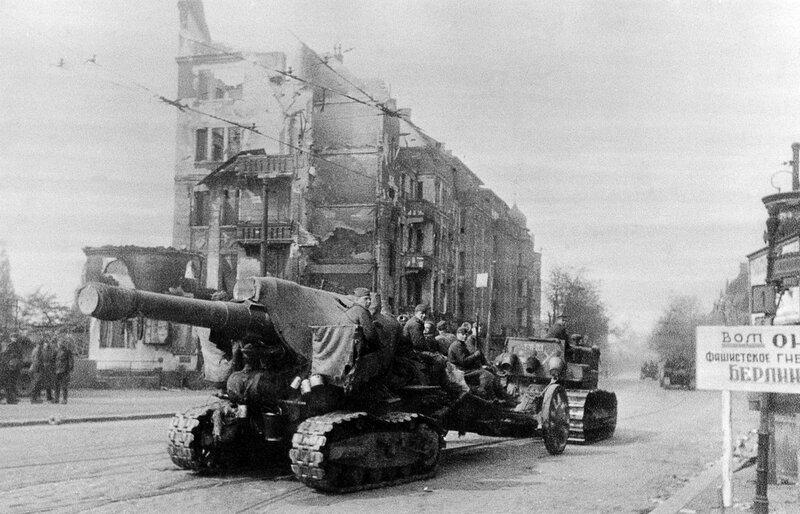 «Известия», 29 апреля 1945 года