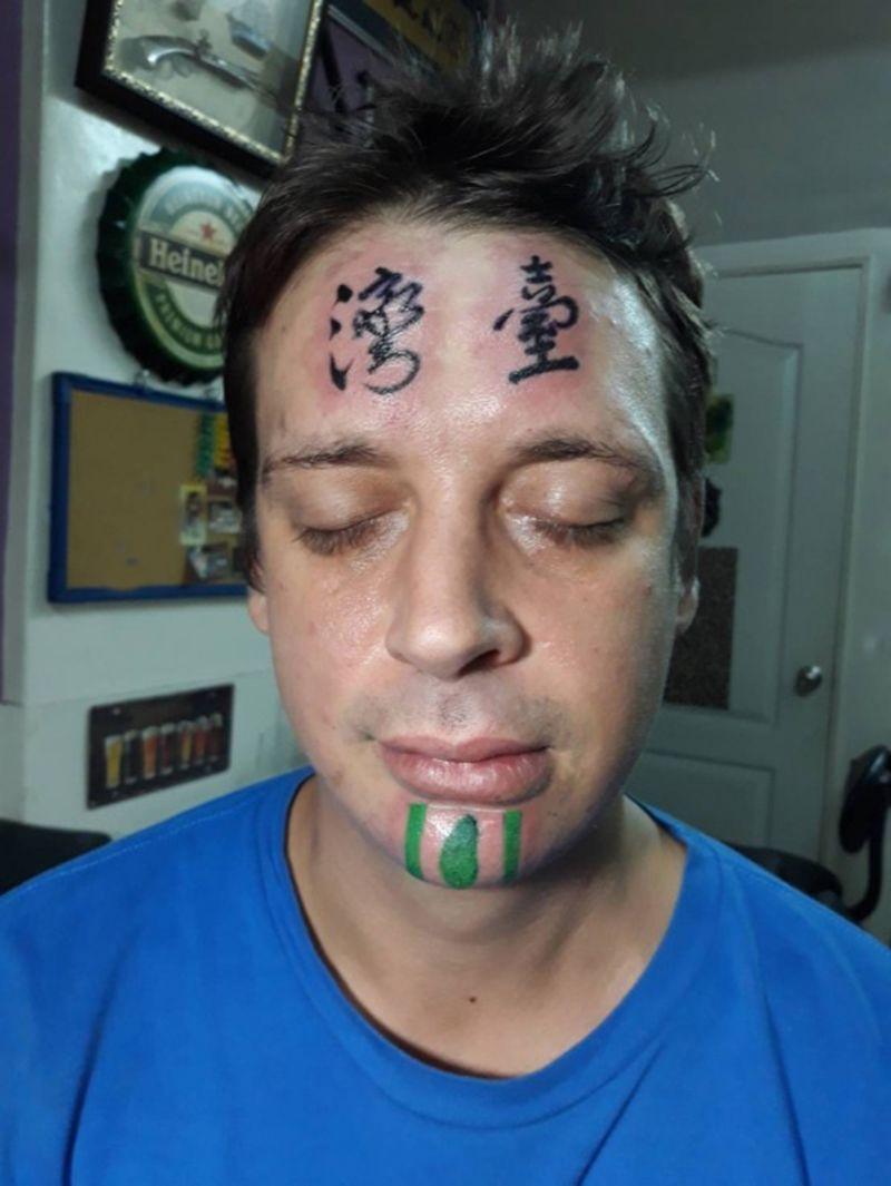 Британец по пьяни набил себе на лбу и подбородке патриотические тайваньские татуировки