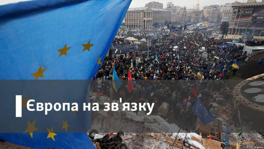 Европа на связи | «Полицейская реформа в Чехии и Украине»
