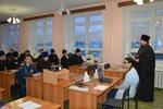 I Феофановские образовательные чтения, г. Соликамск