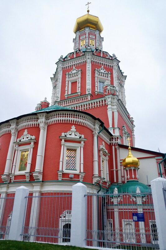 Церковь Богоявления Господня, Москва