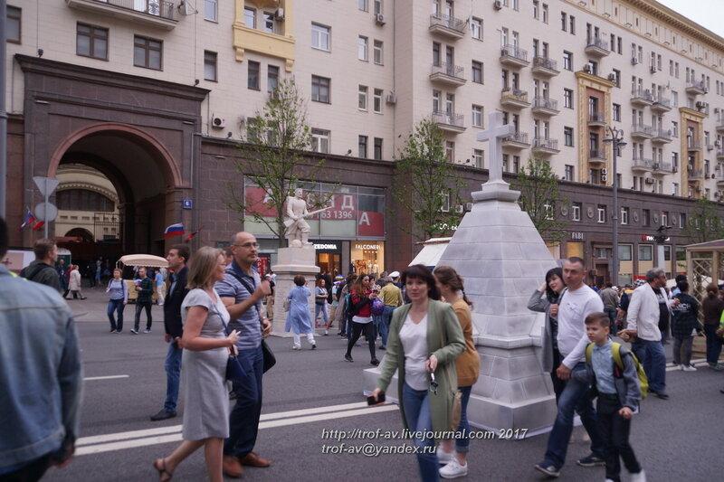 Фестиваль Времена и эпохи 2017, Москва