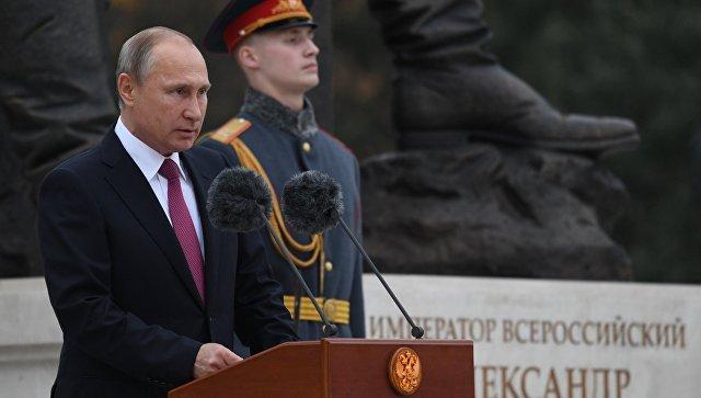 20171118_18-15-Открытие памятника Александру III в Крыму- как это было-pic1
