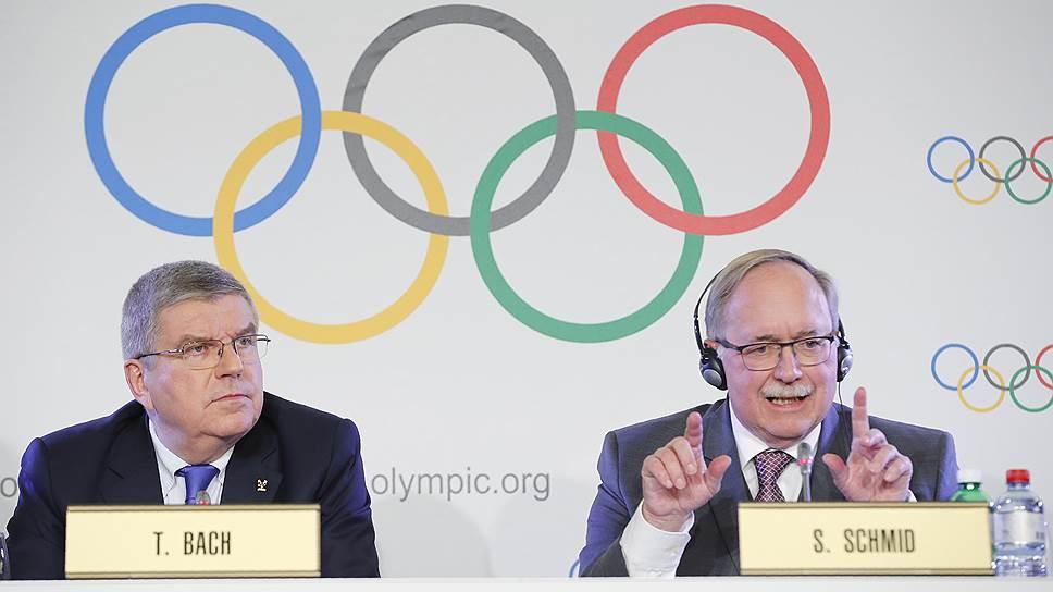 Решения МОК об участии России в Олимпиаде-2018 в Пхёнчхане