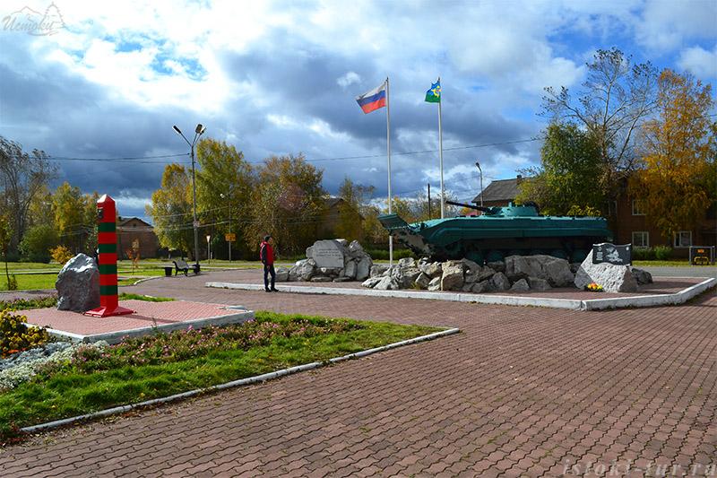 мемориал_Слава_memorial_Slava