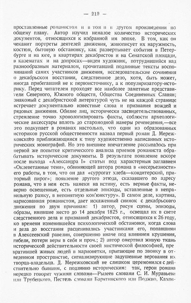 https://img-fotki.yandex.ru/get/509739/199368979.8a/0_20f3d0_238d706d_XXXL.jpg