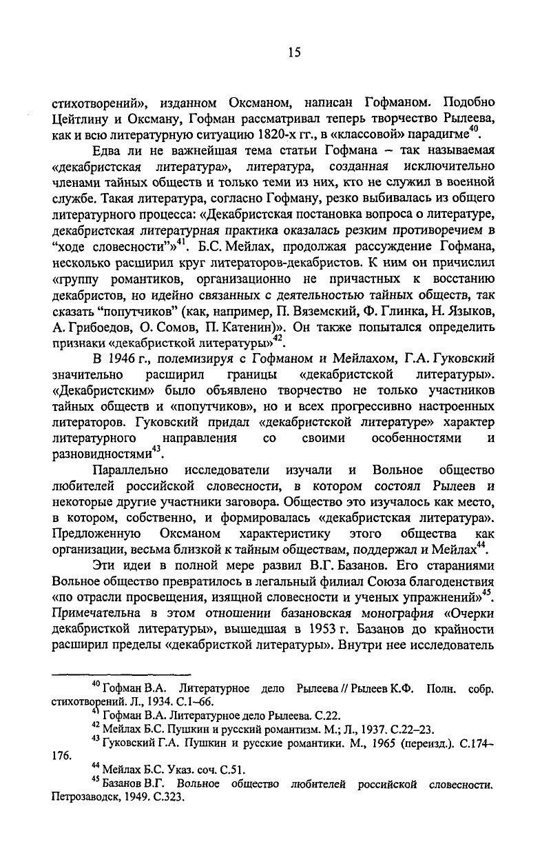 https://img-fotki.yandex.ru/get/509739/199368979.8b/0_20f551_dba6e249_XXXL.jpg