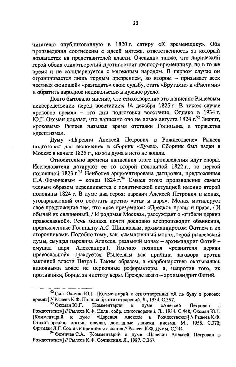 https://img-fotki.yandex.ru/get/509739/199368979.8b/0_20f561_9eddb703_XXXL.jpg