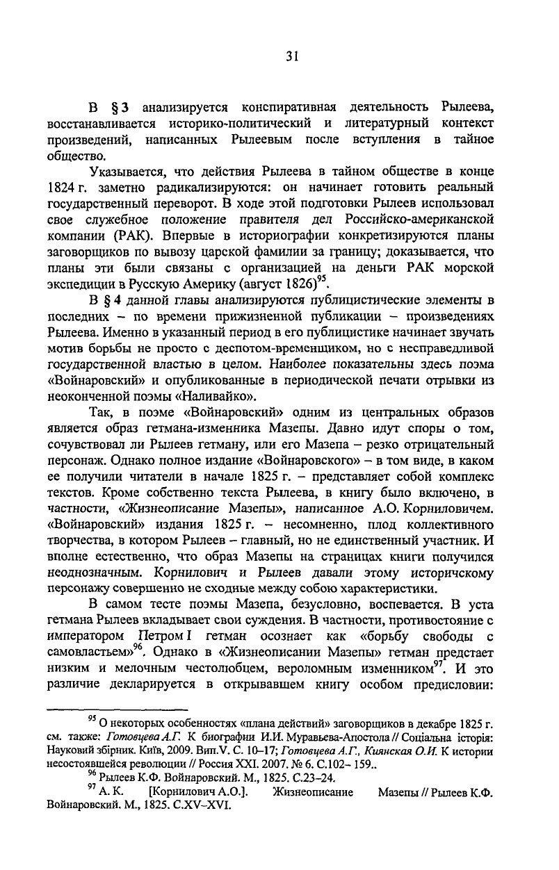 https://img-fotki.yandex.ru/get/509739/199368979.8b/0_20f565_305fb478_XXXL.jpg