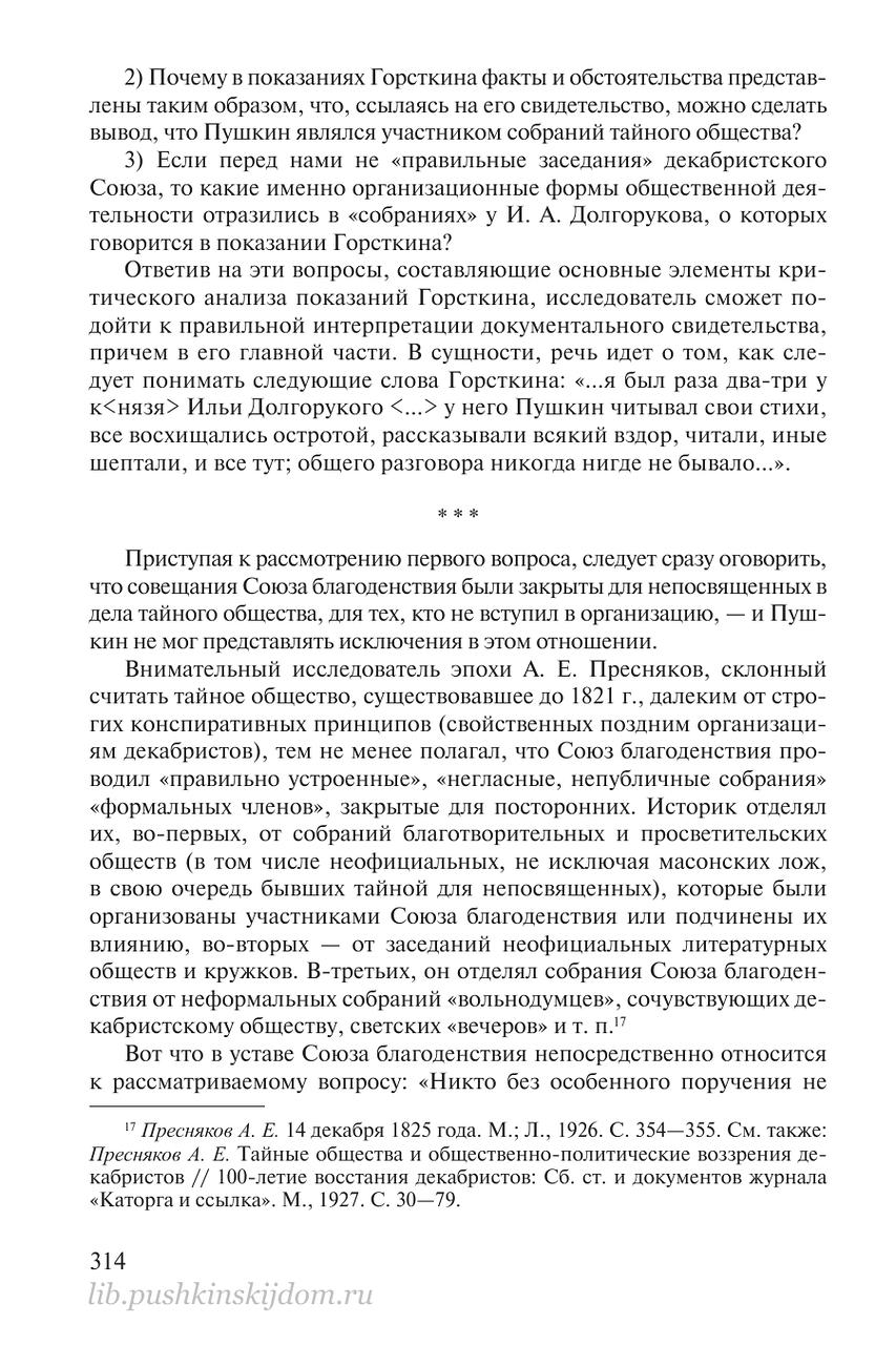 https://img-fotki.yandex.ru/get/509739/199368979.8b/0_20f580_40e5ee7e_XXXL.png