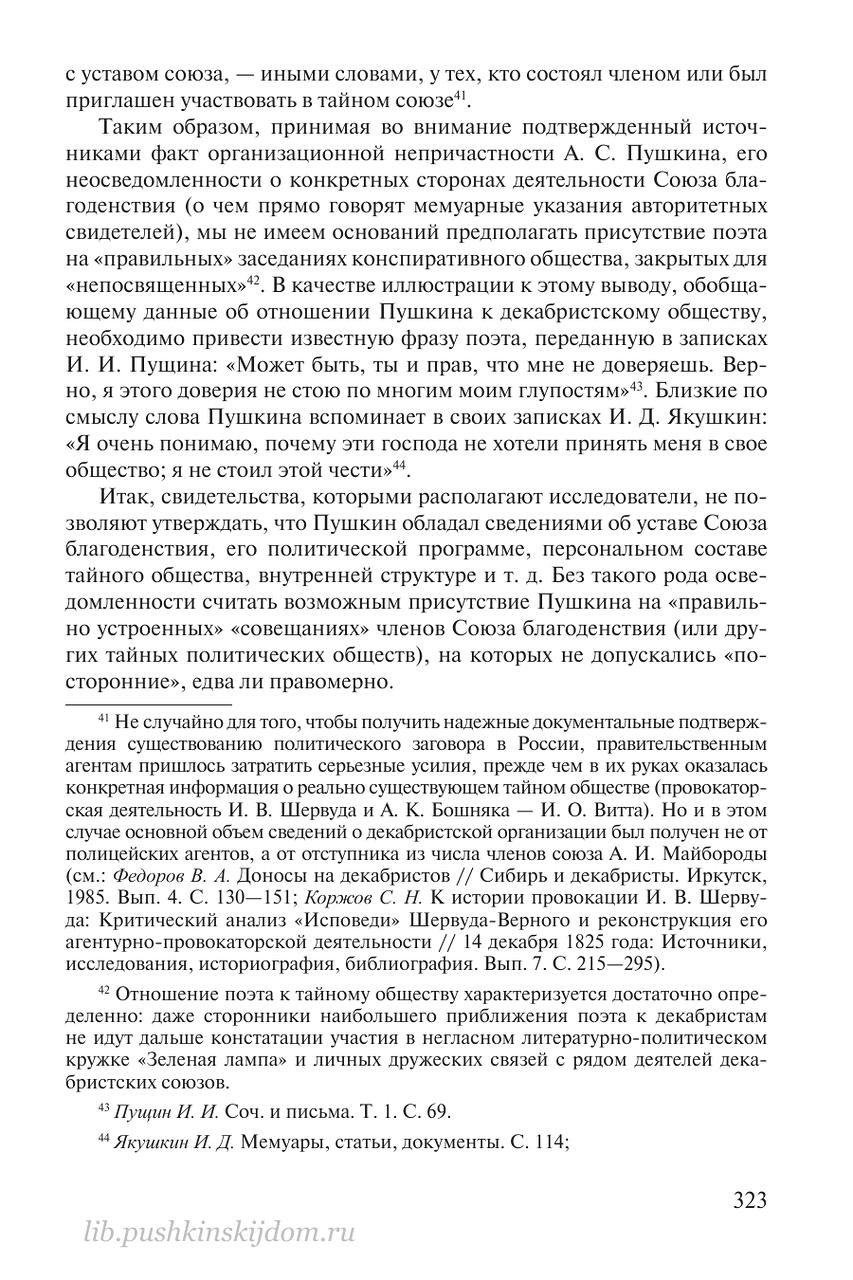 https://img-fotki.yandex.ru/get/509739/199368979.8c/0_20f58b_98fe1901_XXXL.png
