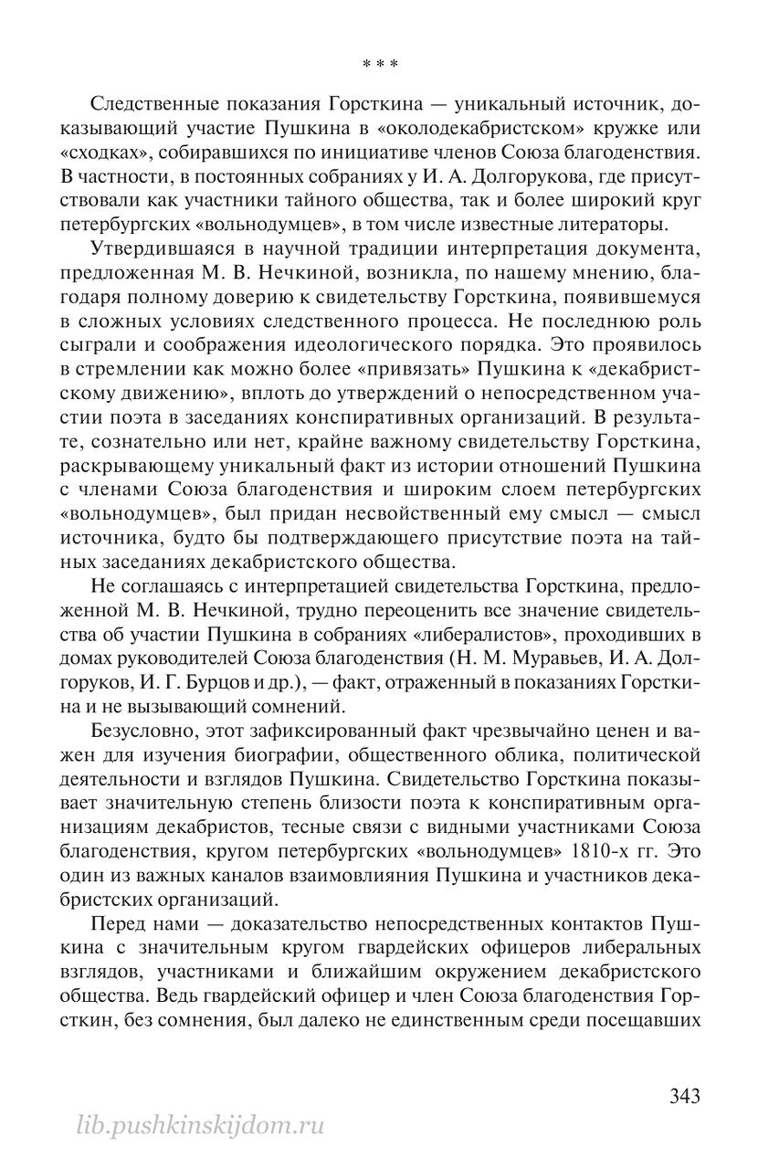 https://img-fotki.yandex.ru/get/509739/199368979.8c/0_20f59f_d7db0489_XXXL.png