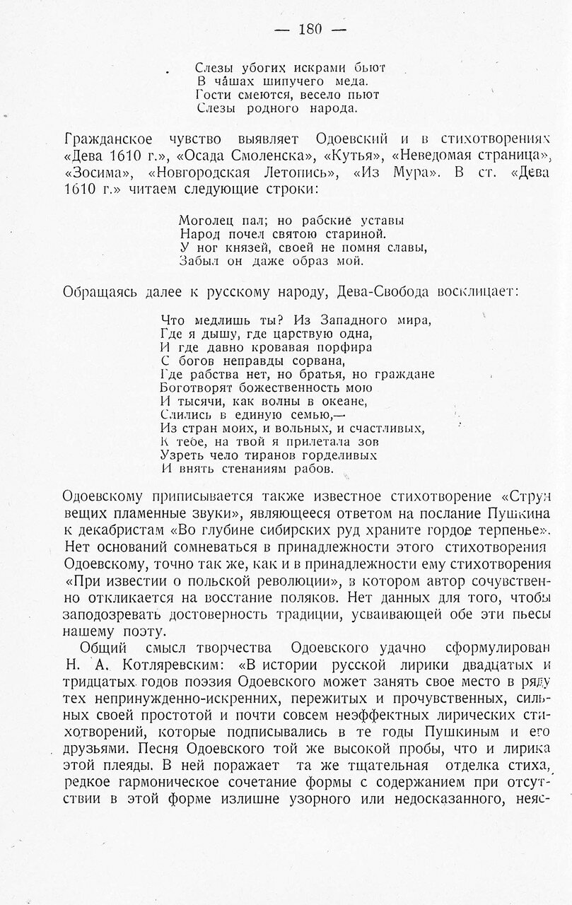 https://img-fotki.yandex.ru/get/509739/199368979.8c/0_20f5a9_d9734b9e_XXXL.jpg