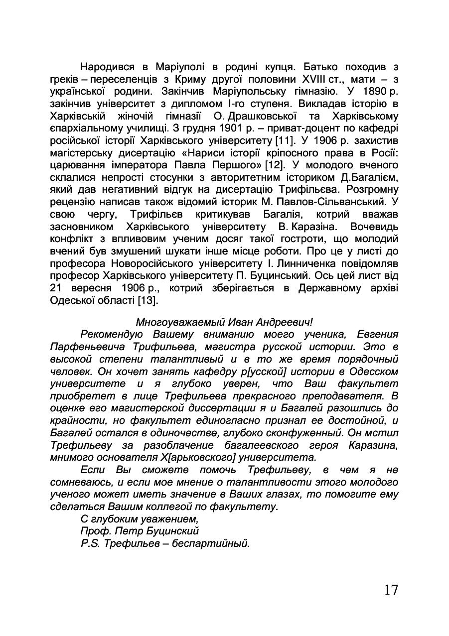 https://img-fotki.yandex.ru/get/509739/199368979.8c/0_20f5b2_cafc423_XXXL.png
