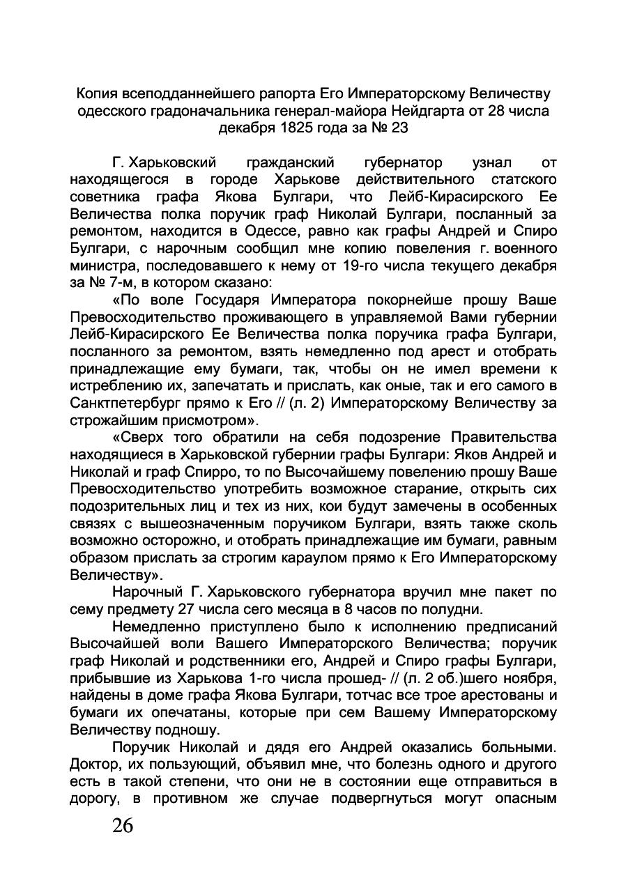 https://img-fotki.yandex.ru/get/509739/199368979.8d/0_20f5bb_a7b5b310_XXXL.png