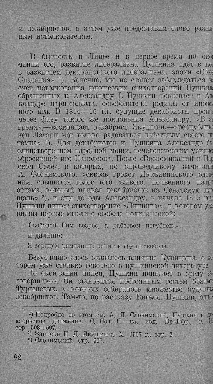 https://img-fotki.yandex.ru/get/509739/199368979.90/0_20f6bd_6df8c95f_XXXL.jpg
