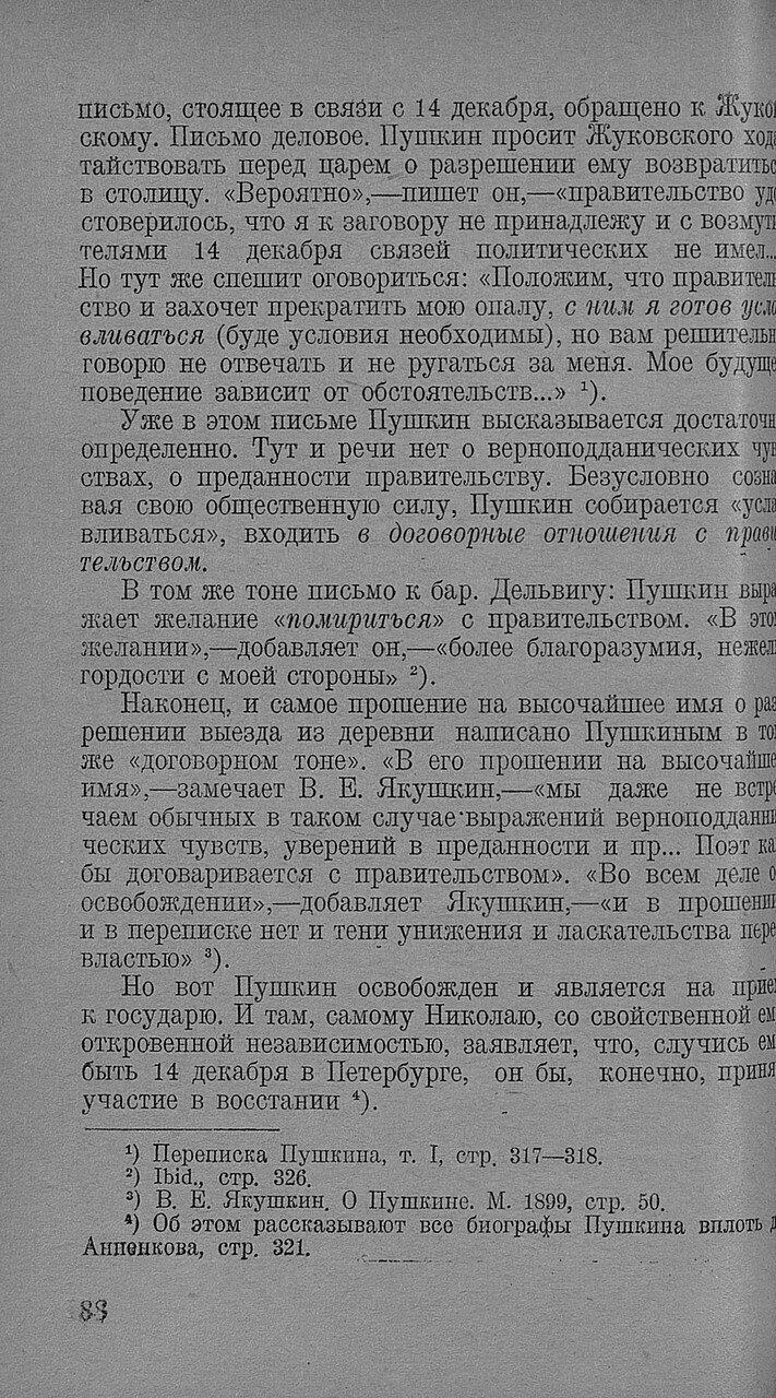 https://img-fotki.yandex.ru/get/509739/199368979.90/0_20f6c3_a00aa058_XXXL.jpg