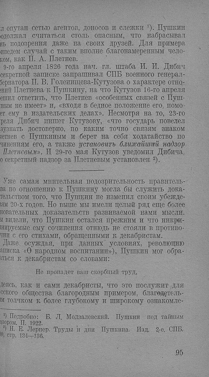 https://img-fotki.yandex.ru/get/509739/199368979.91/0_20f6ca_4282f8c3_XXXL.jpg