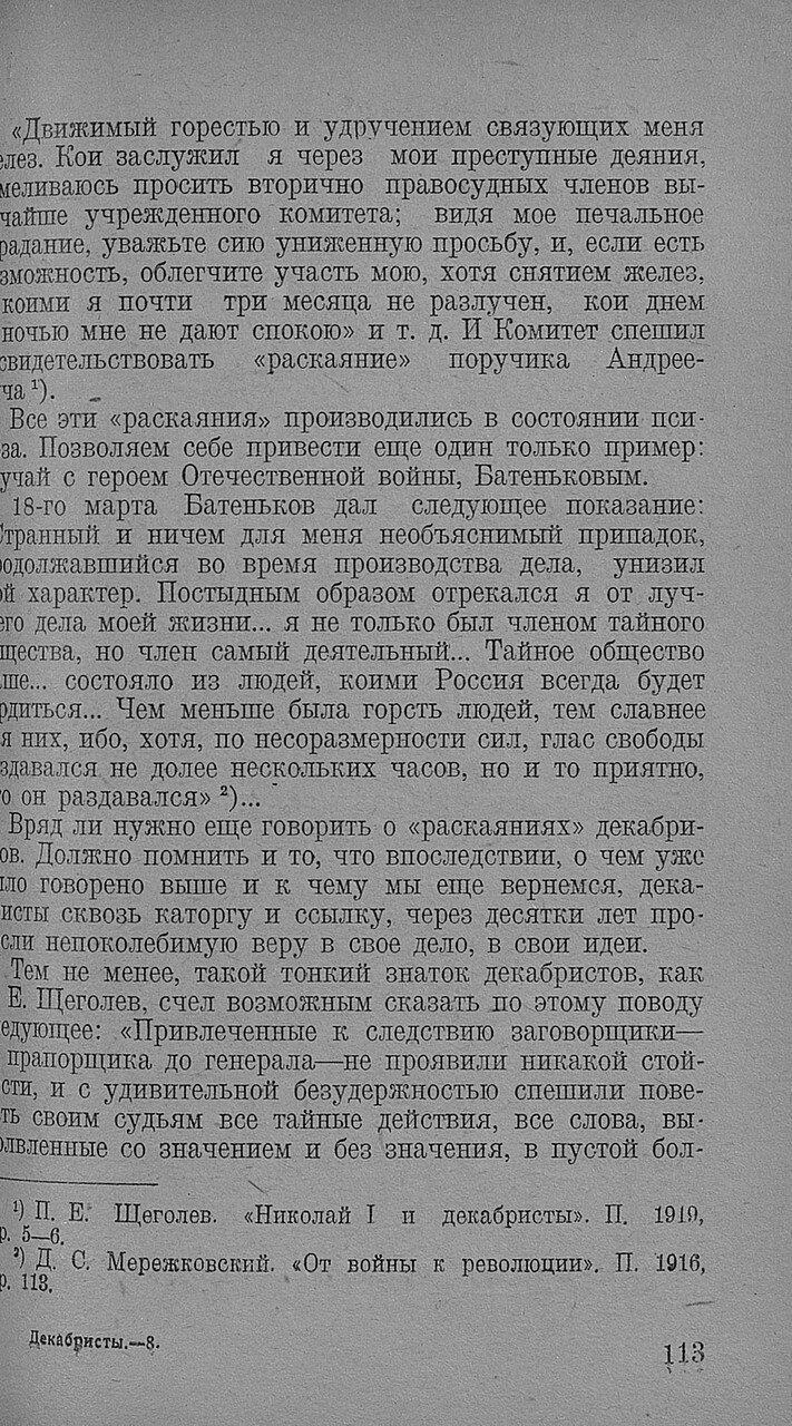 https://img-fotki.yandex.ru/get/509739/199368979.91/0_20f6dc_520f96c7_XXXL.jpg