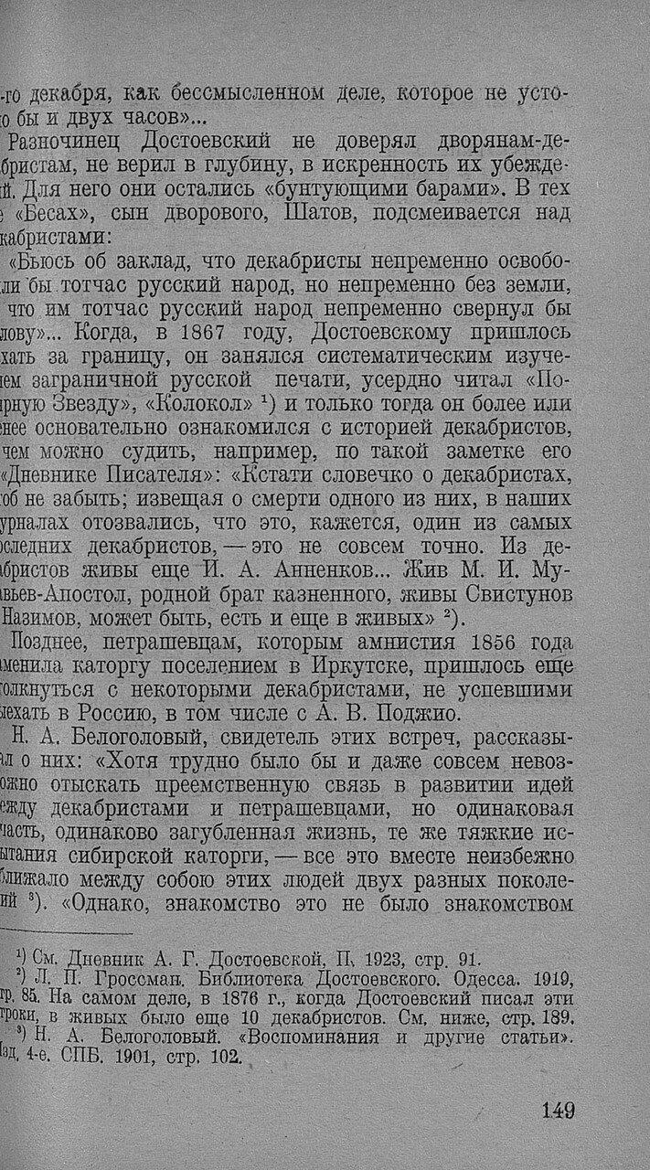 https://img-fotki.yandex.ru/get/509739/199368979.92/0_20f700_63bf699e_XXXL.jpg