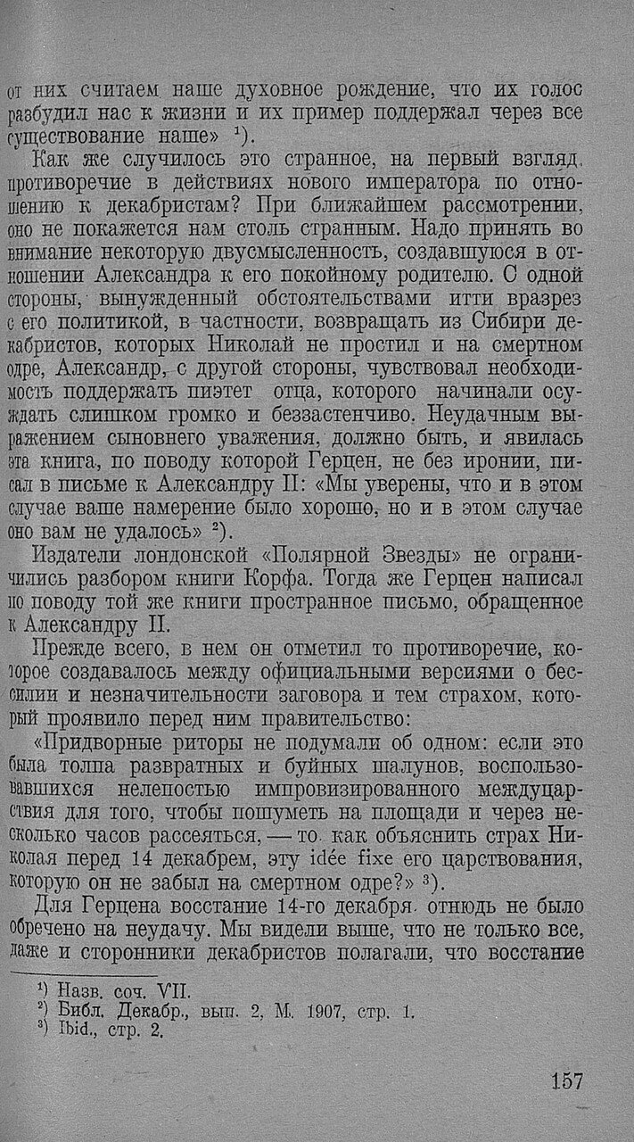 https://img-fotki.yandex.ru/get/509739/199368979.92/0_20f709_2da9d973_XXXL.jpg